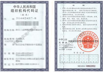 绿博士资质证书